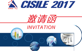 Langjike invites you to participate in the 15th China International Scientific Instruments and Laboratory Equipment Exhibition (CISILE2017)